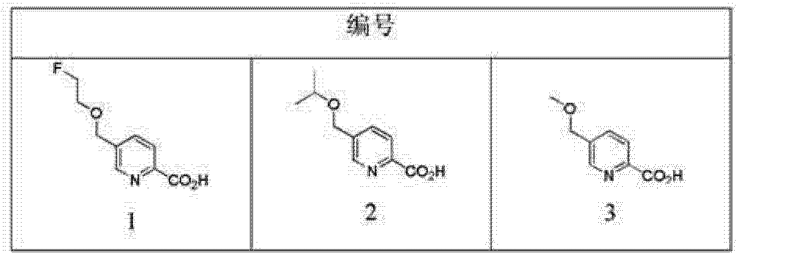 Figure CN102639135AD01122