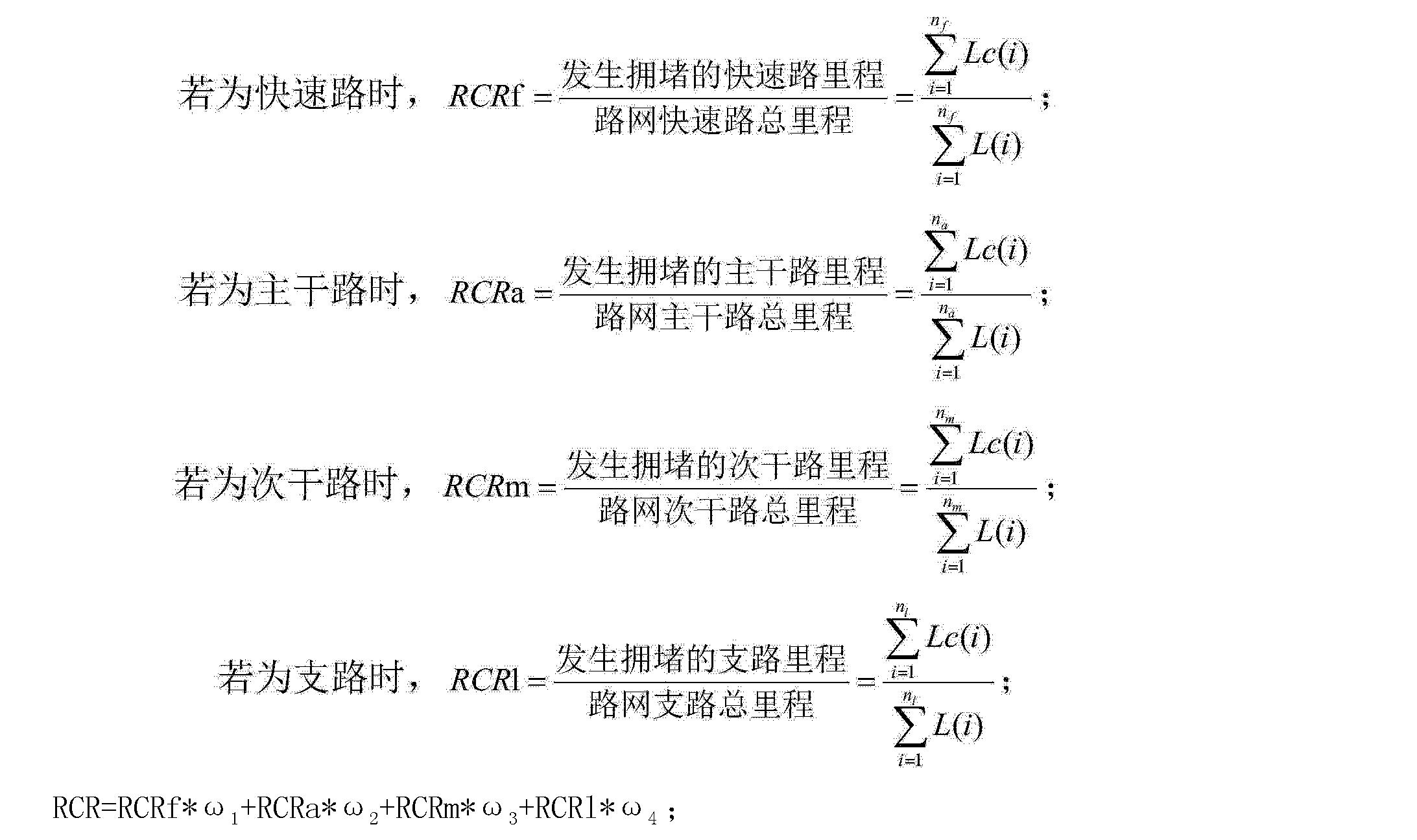 Figure CN103761430AC00031