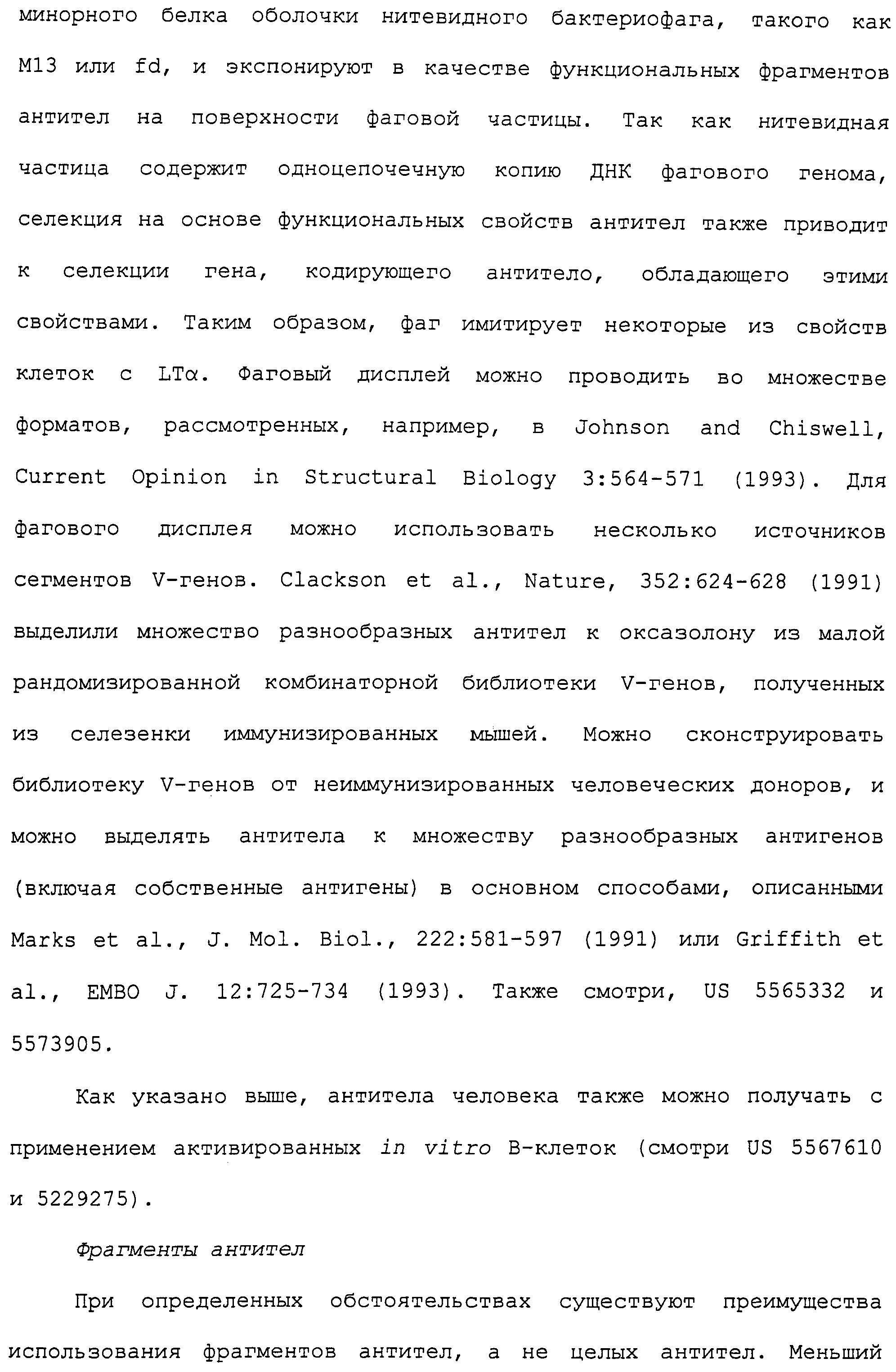 Figure 00000138