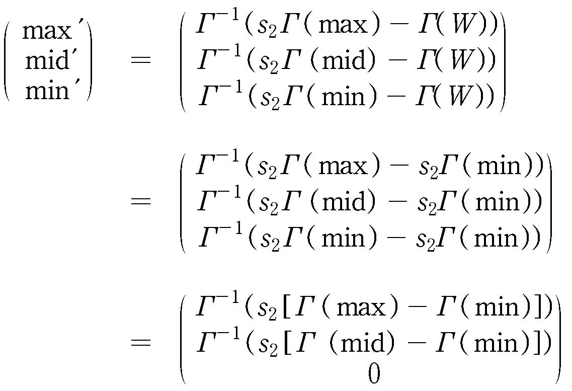 Figure 112004015960672-pat00062
