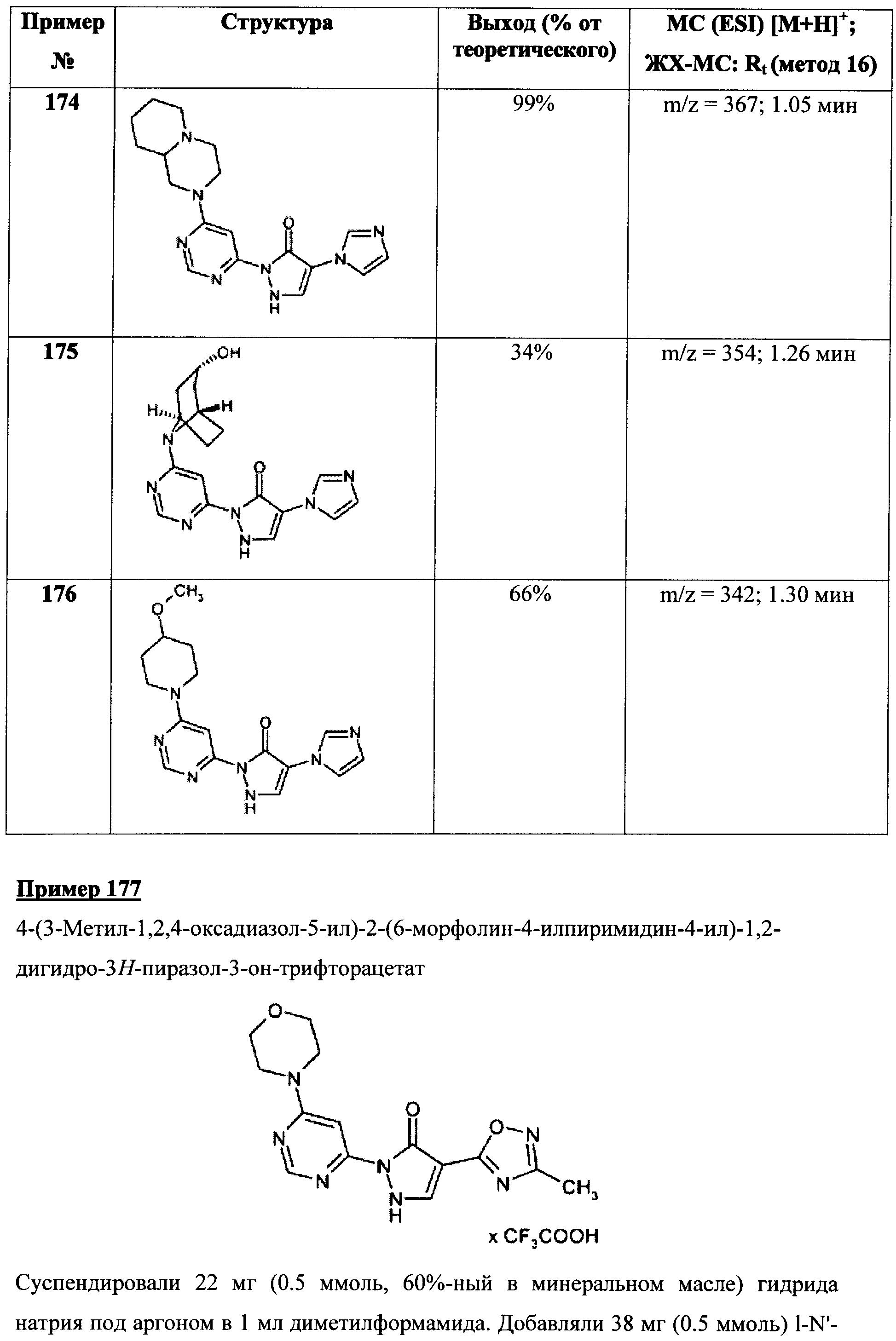 Figure 00000151
