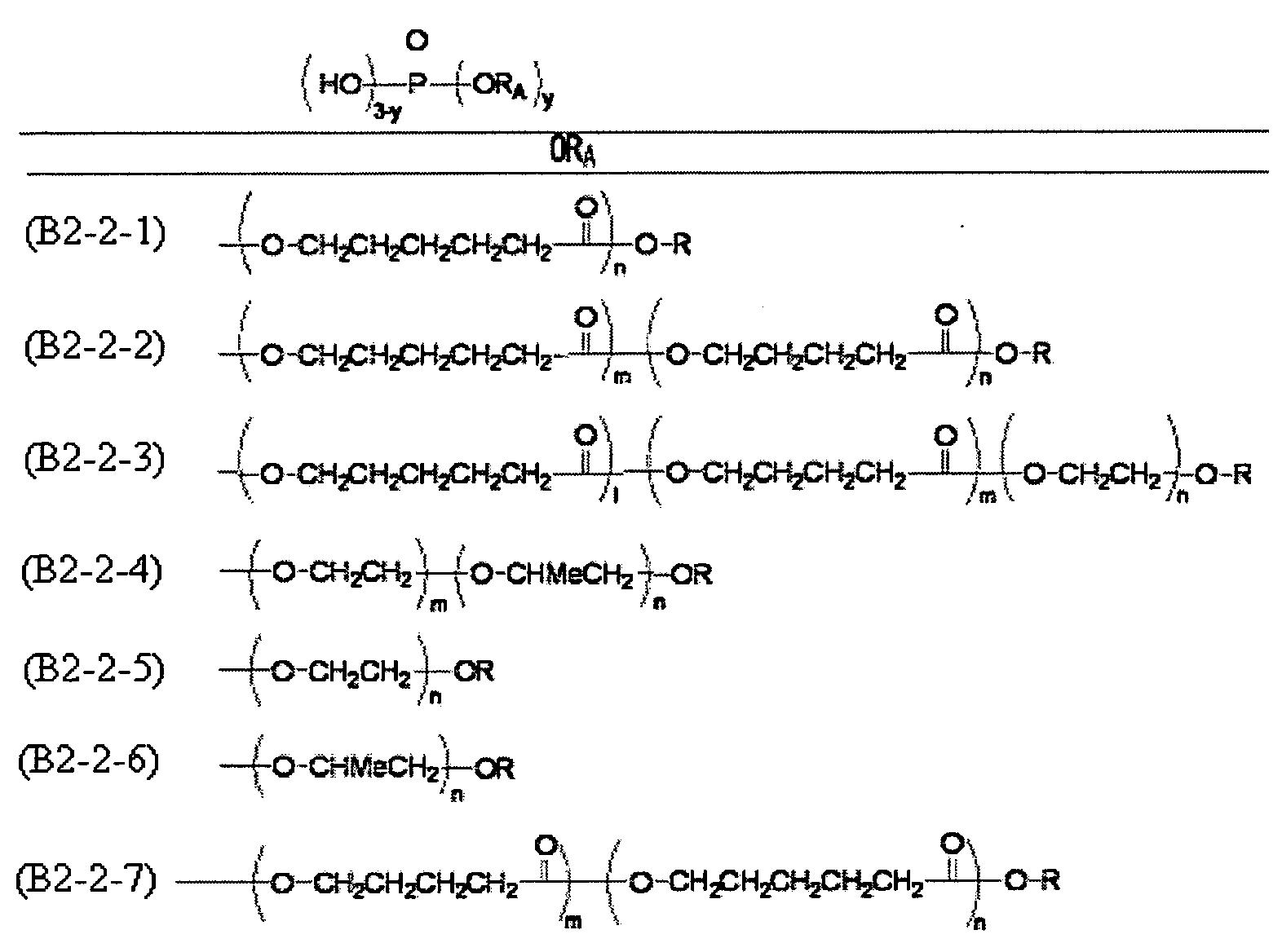 Figure 112012046241217-pct00015