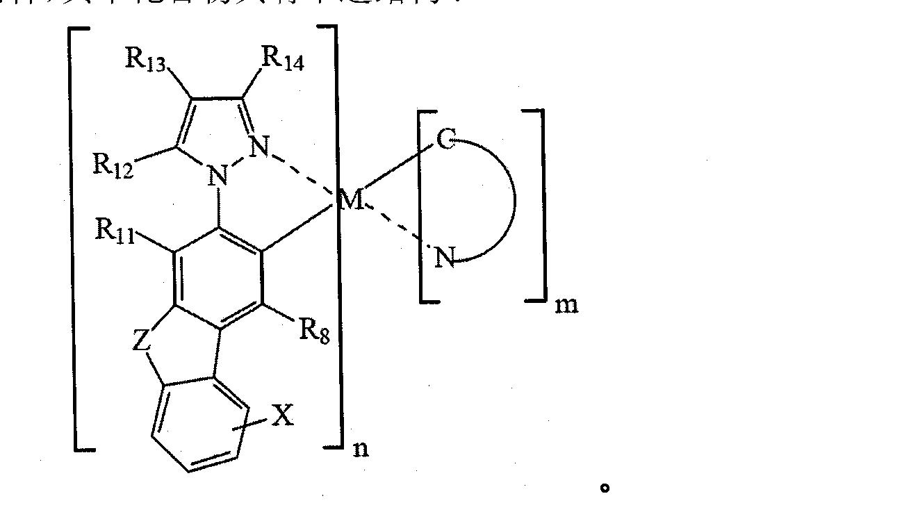 Figure CN101429219BC00032