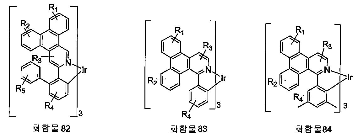 Figure 112011098457278-pct00090