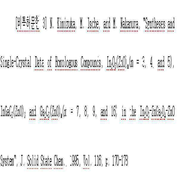 Figure 112016069580649-pat00003