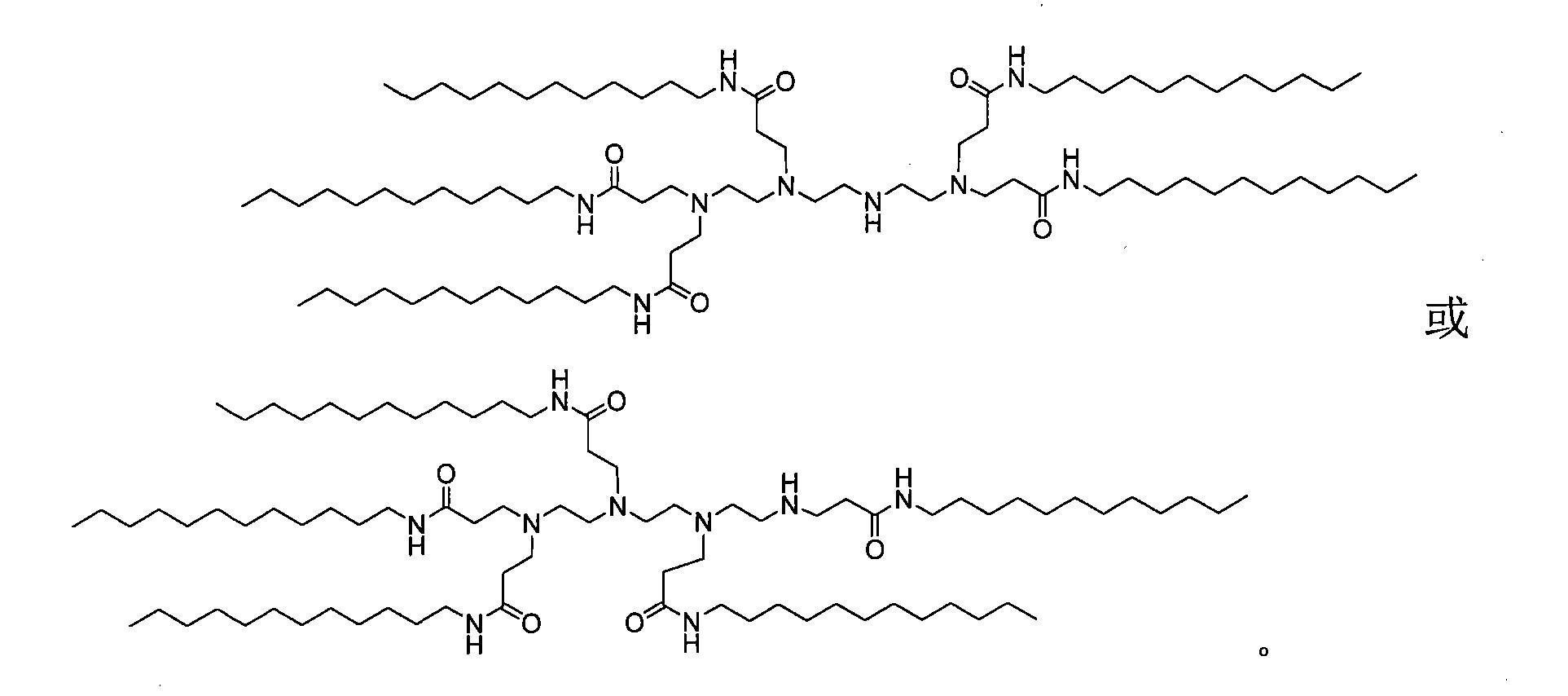 Figure CN101616677BD00231
