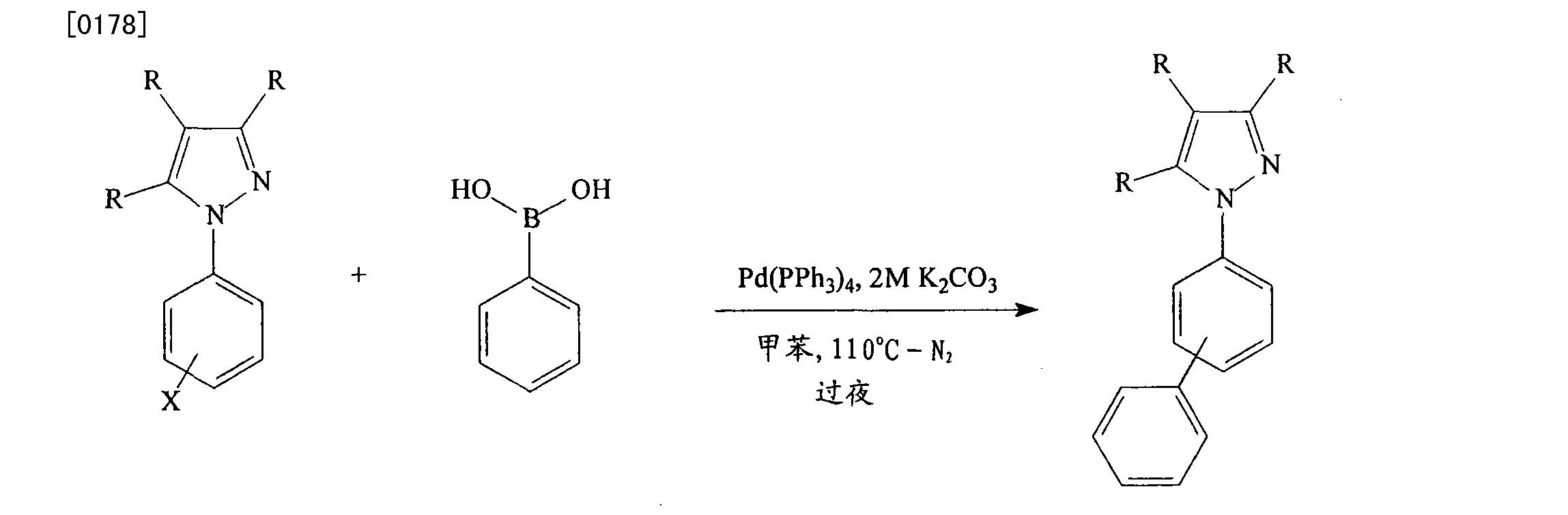 Figure CN101429219BD00271