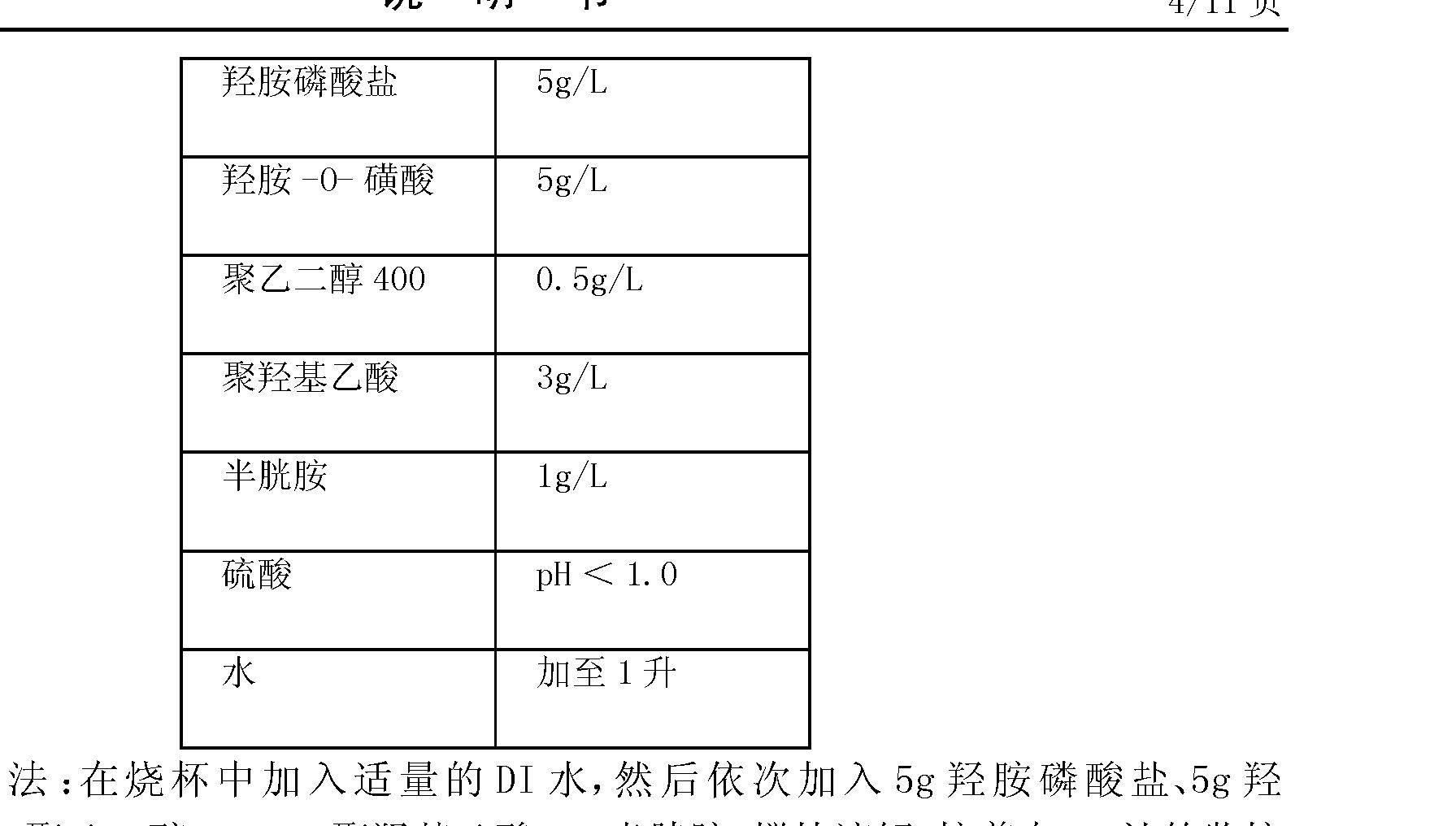 Figure CN101896039BD00061