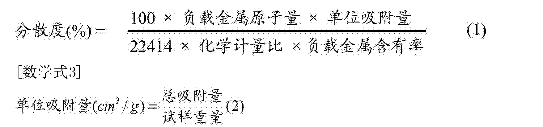 Figure CN104353457BD00161