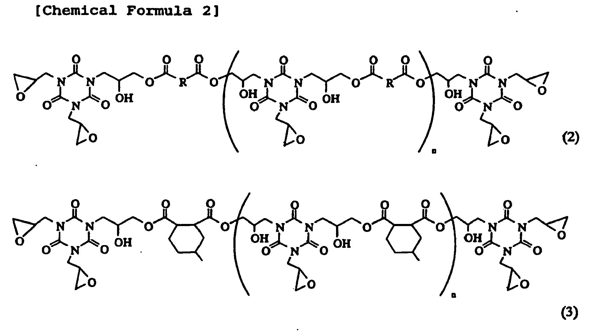 Figure imgb0002
