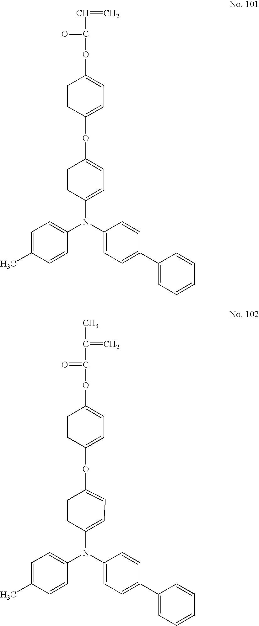 Figure US07824830-20101102-C00050