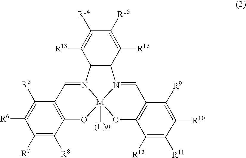 Figure US08476381-20130702-C00002