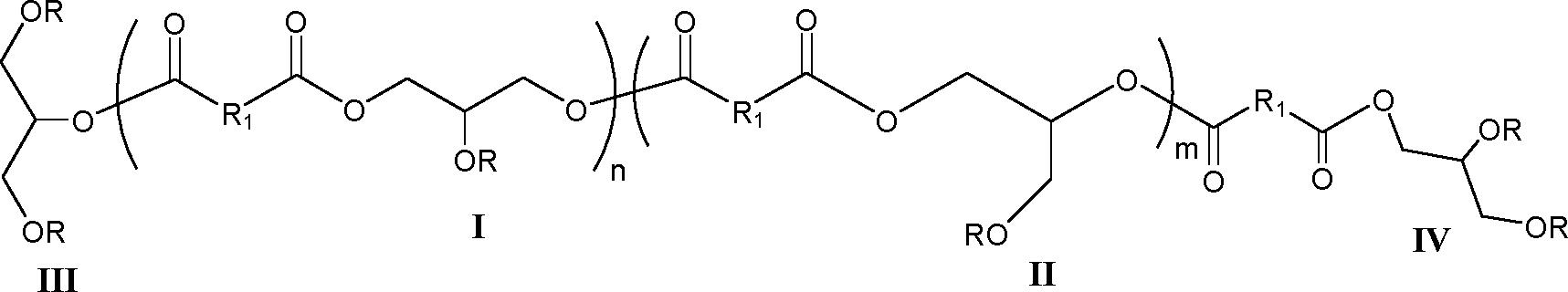Figure DE102016209454A1_0002