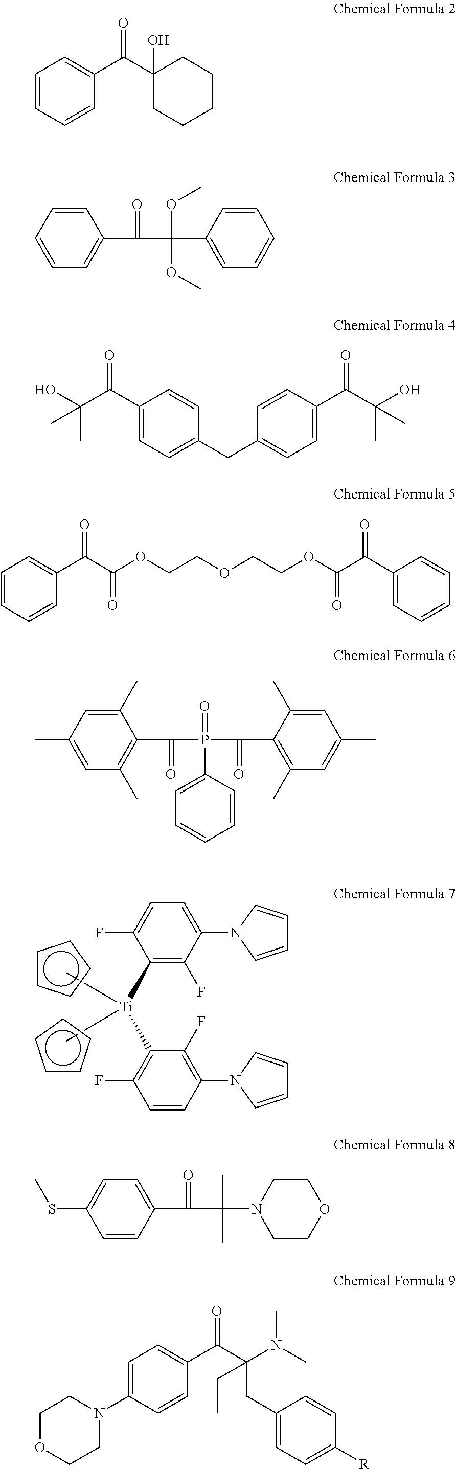 Figure US20110032465A1-20110210-C00004