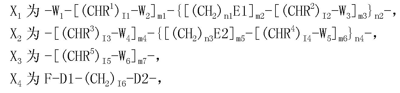 Figure CN102112157BD00691