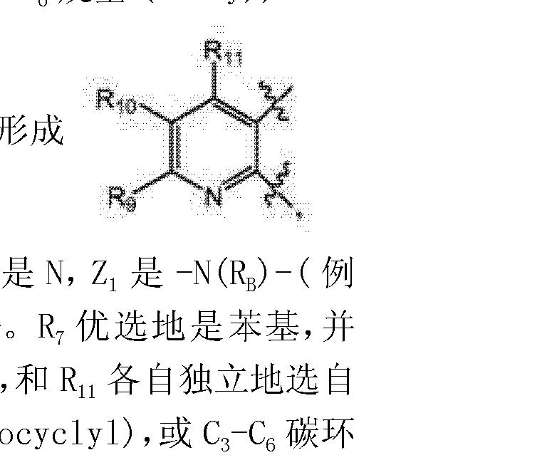 Figure CN102264737AD00161