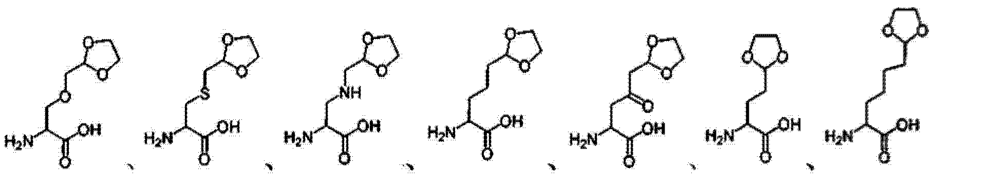 Figure CN104193815AD00551