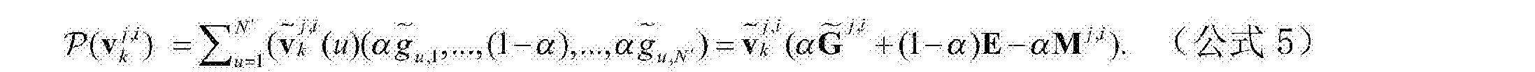 Figure CN106997379AC00025