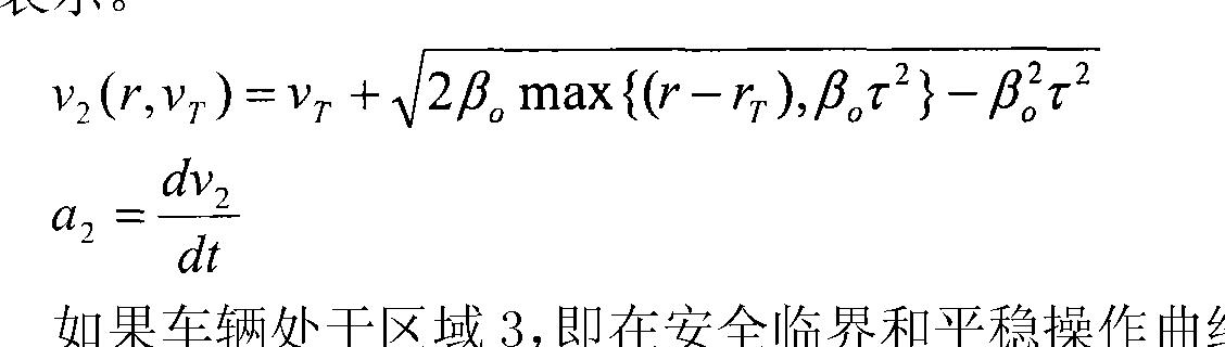 Figure CN102139696AD00232