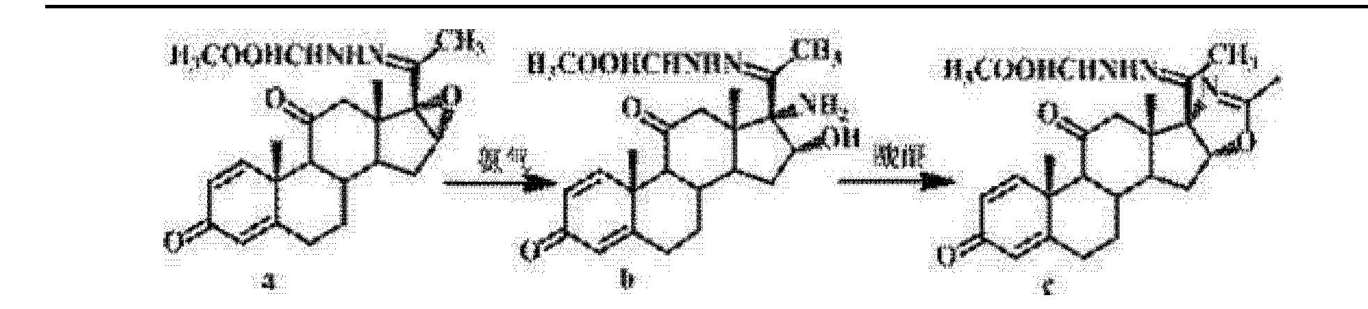 Figure CN102936274BD00041