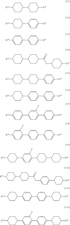 Figure US08703012-20140422-C00008