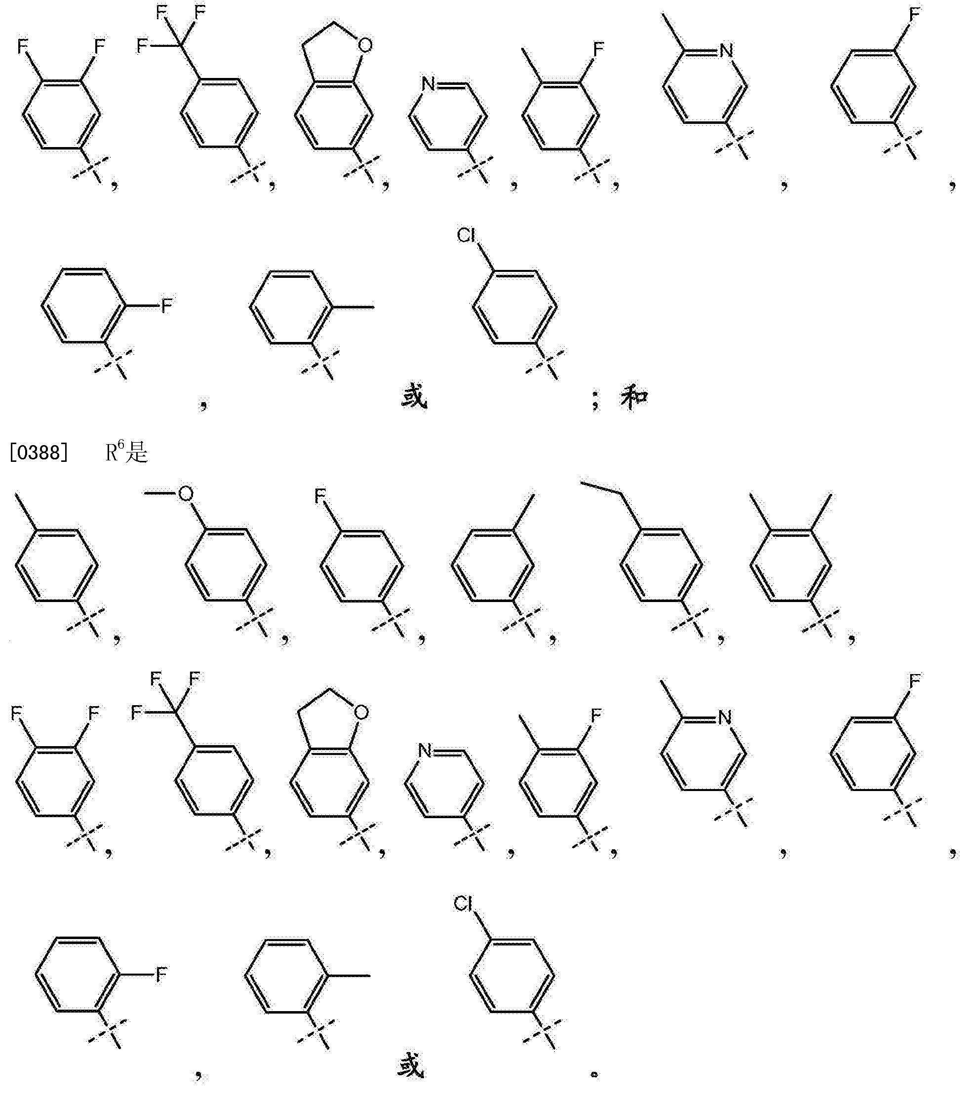 Figure CN105189500AD00321