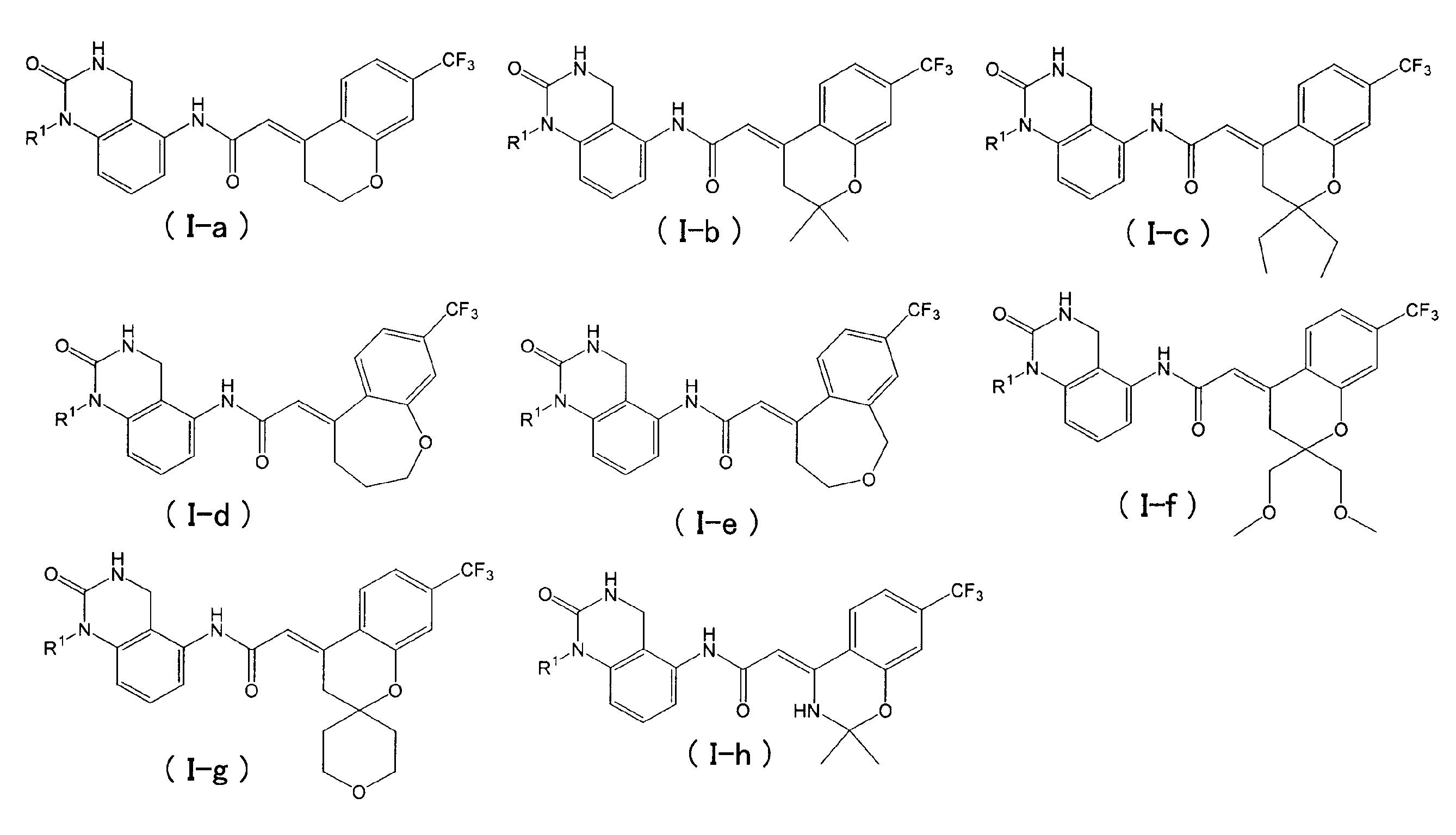1,3,2,4-ジチアジホスフェタン 2,4-ジスルフィド