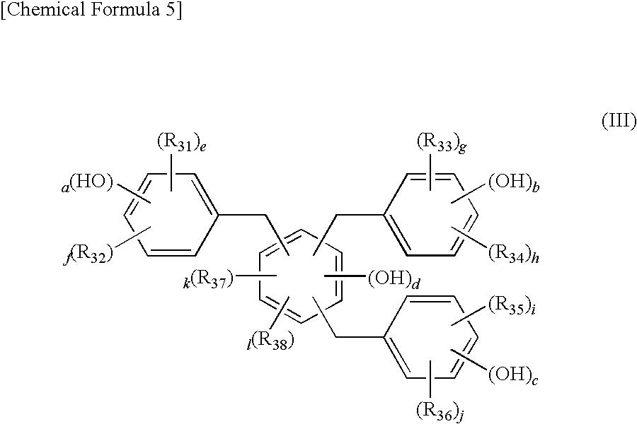 Figure US07851129-20101214-C00031