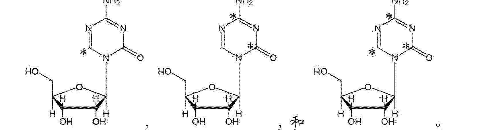 Figure CN103338753AD00251