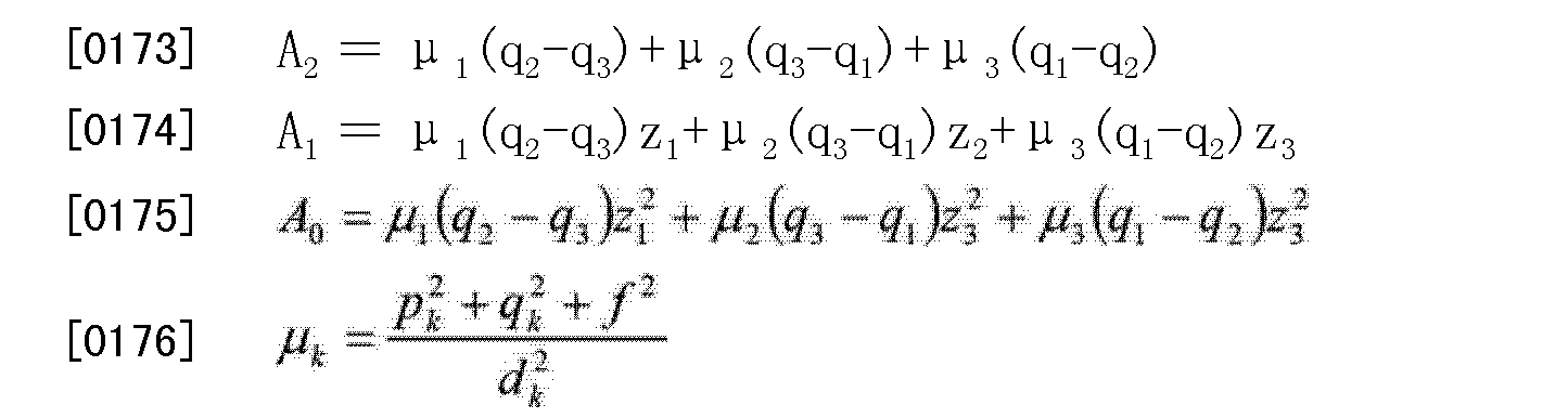 Figure CN102741706AD00117