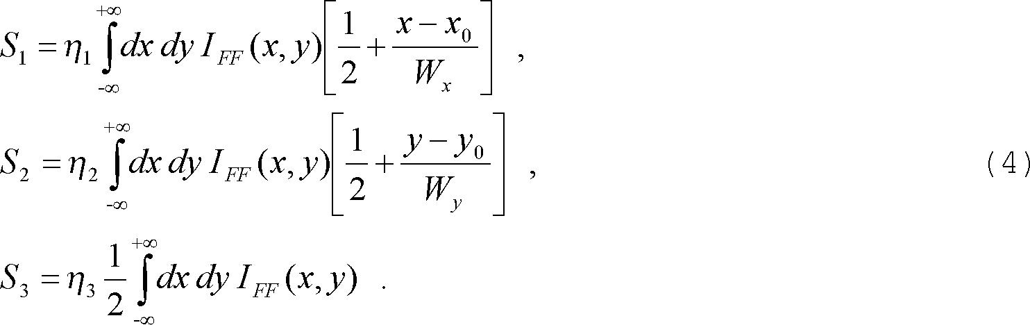 Figure DE102014208792A1_0005