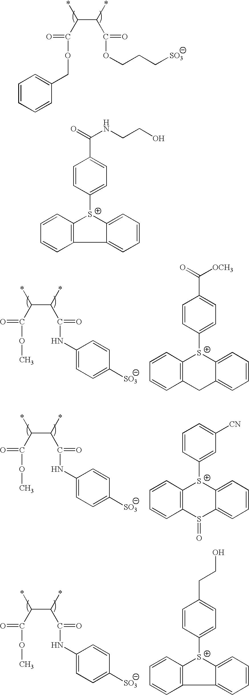 Figure US20100183975A1-20100722-C00080