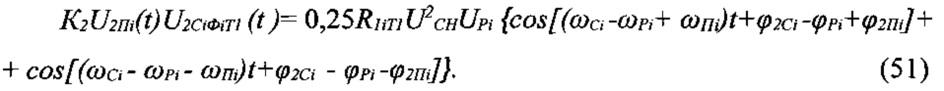 Figure 00000126