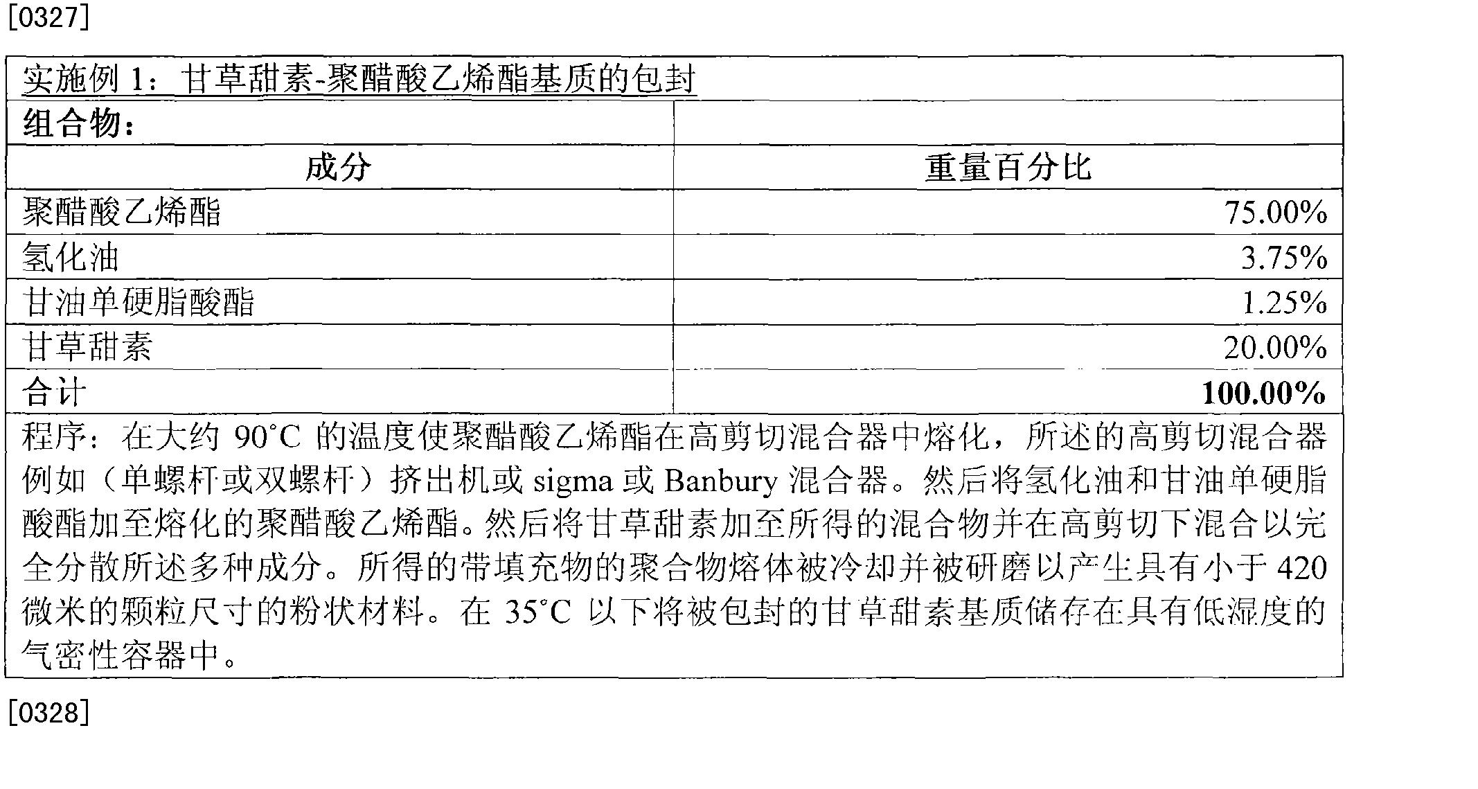 Figure CN101179944BD00631