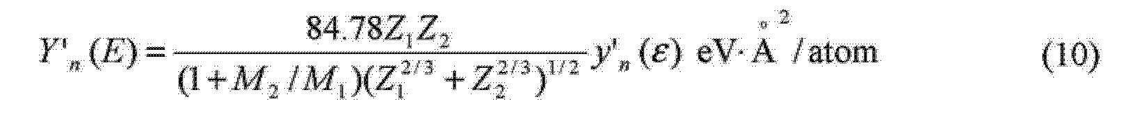 Figure CN102644574BC00034
