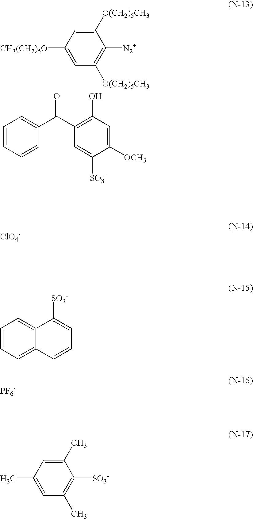Figure US07425406-20080916-C00063