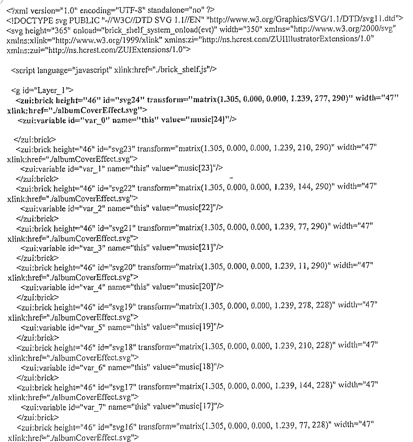 Figure 112007048954595-PCT00007