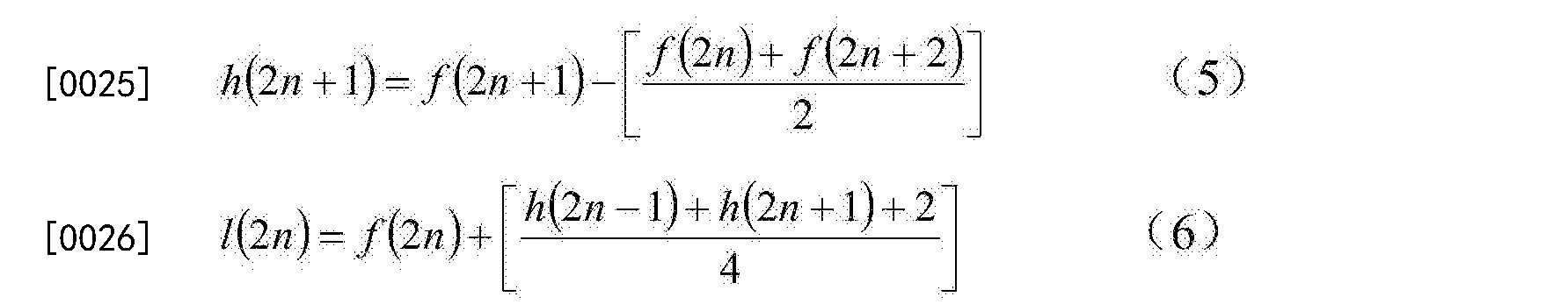 Figure CN105405244BD00053