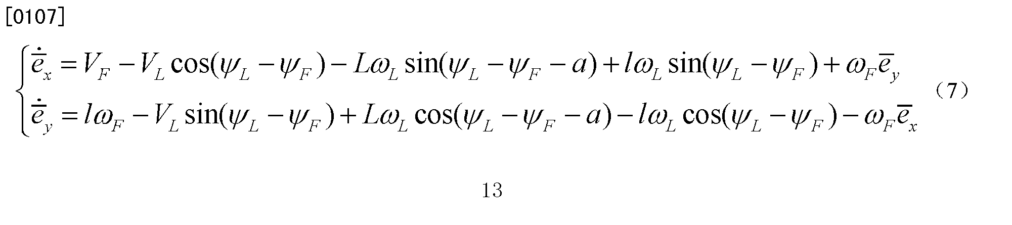 Figure CN102591358AD00135