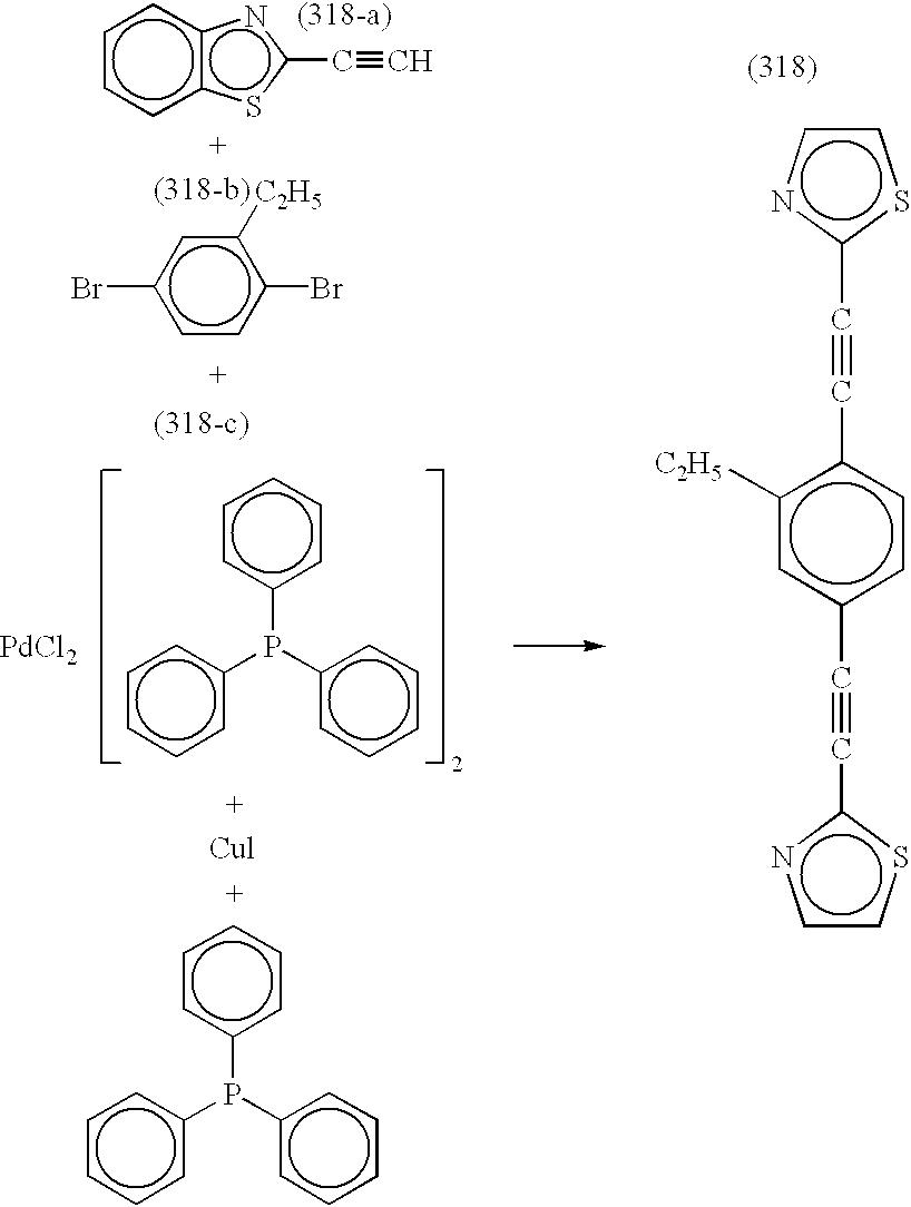 Figure US20030011725A1-20030116-C00015