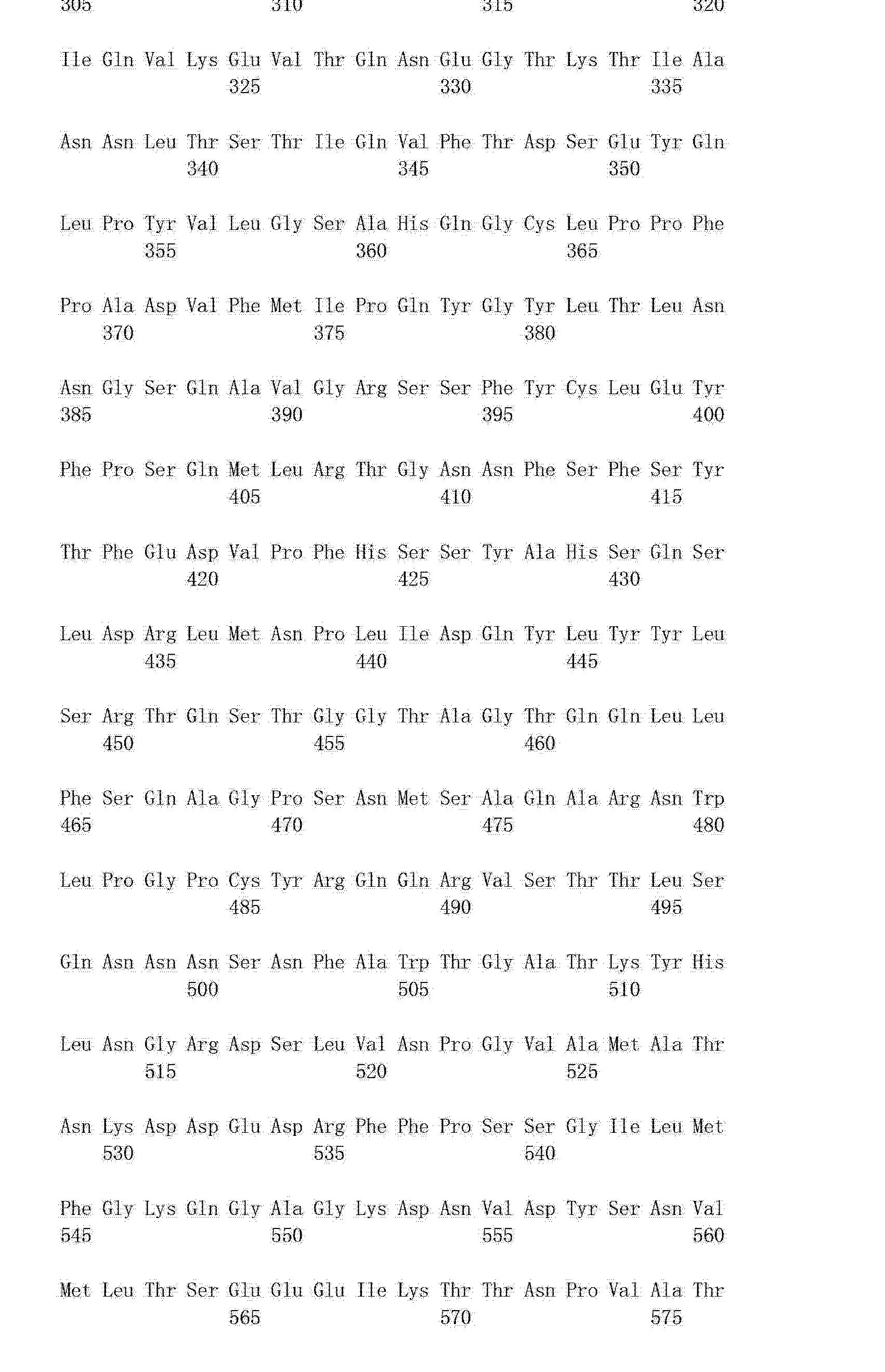 Figure CN102994549AD01261