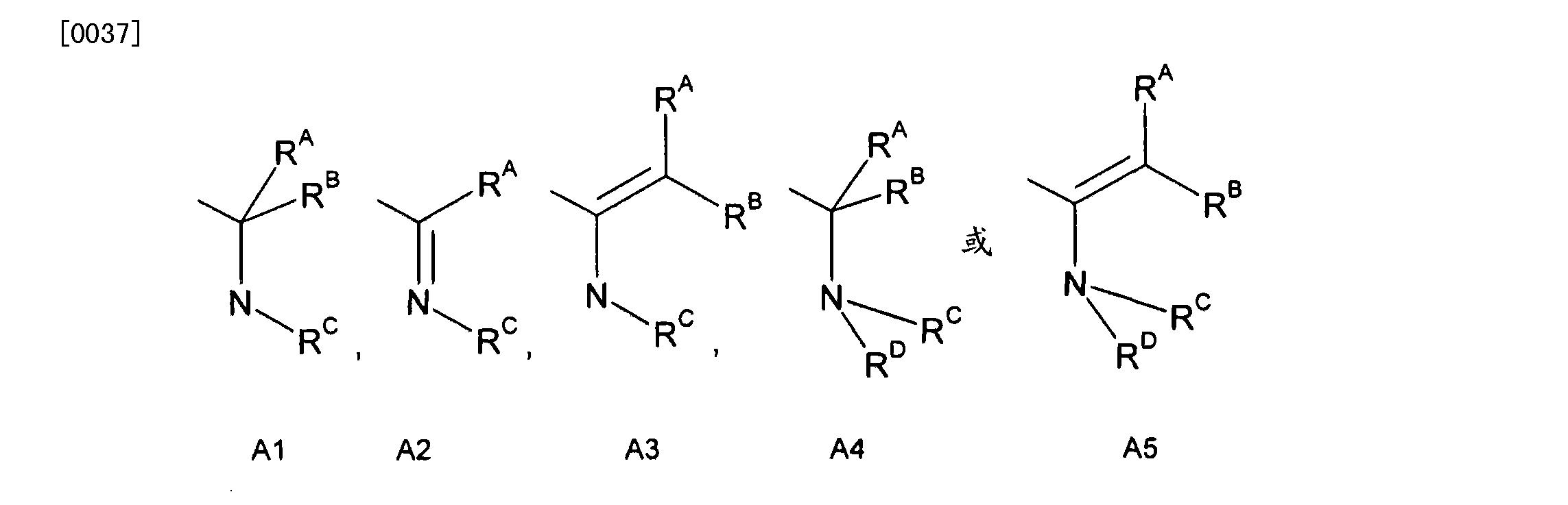 Figure CN101652178BD00091