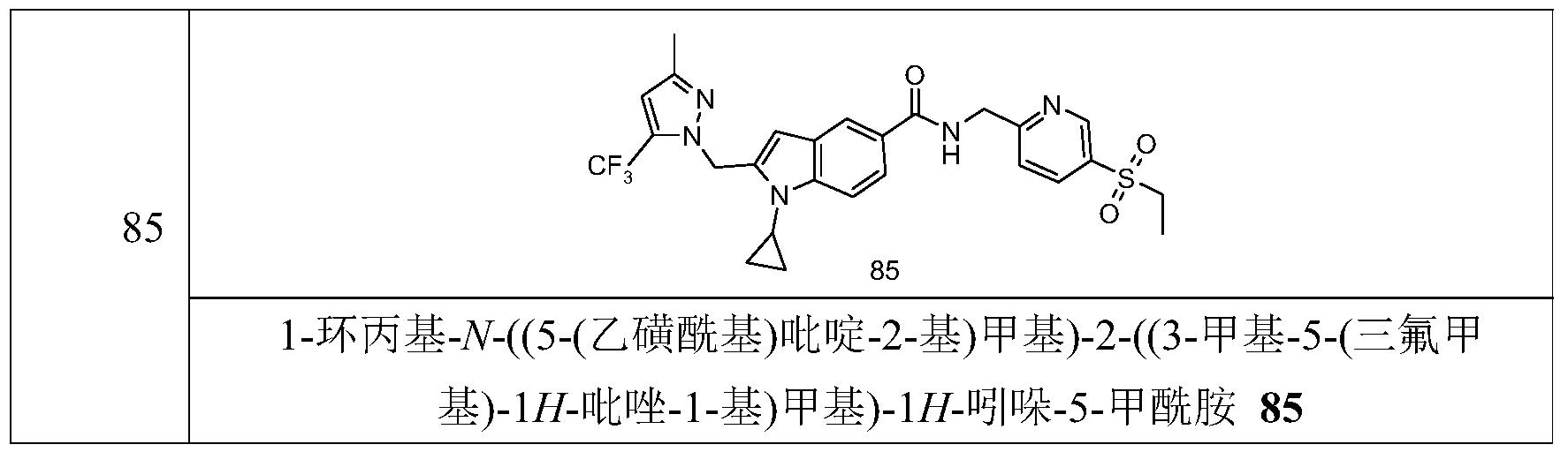 Figure PCTCN2017077114-appb-000028