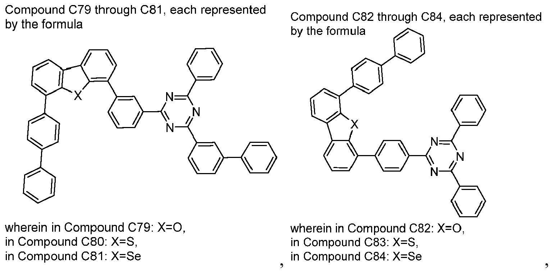 Figure imgb0607