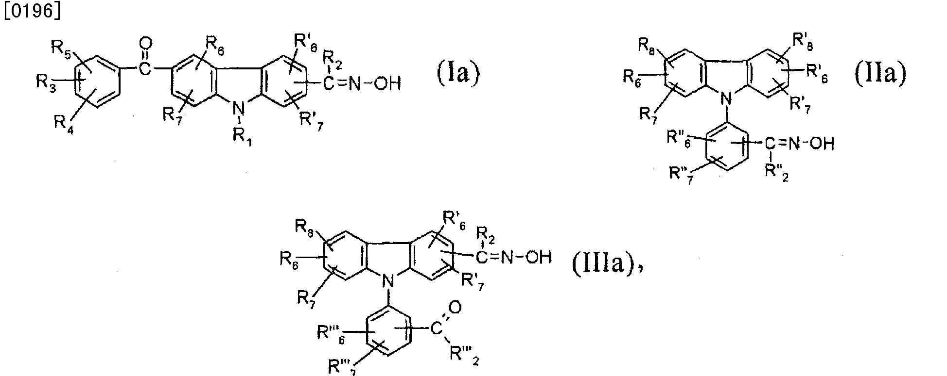 Figure CN101321727BD00191