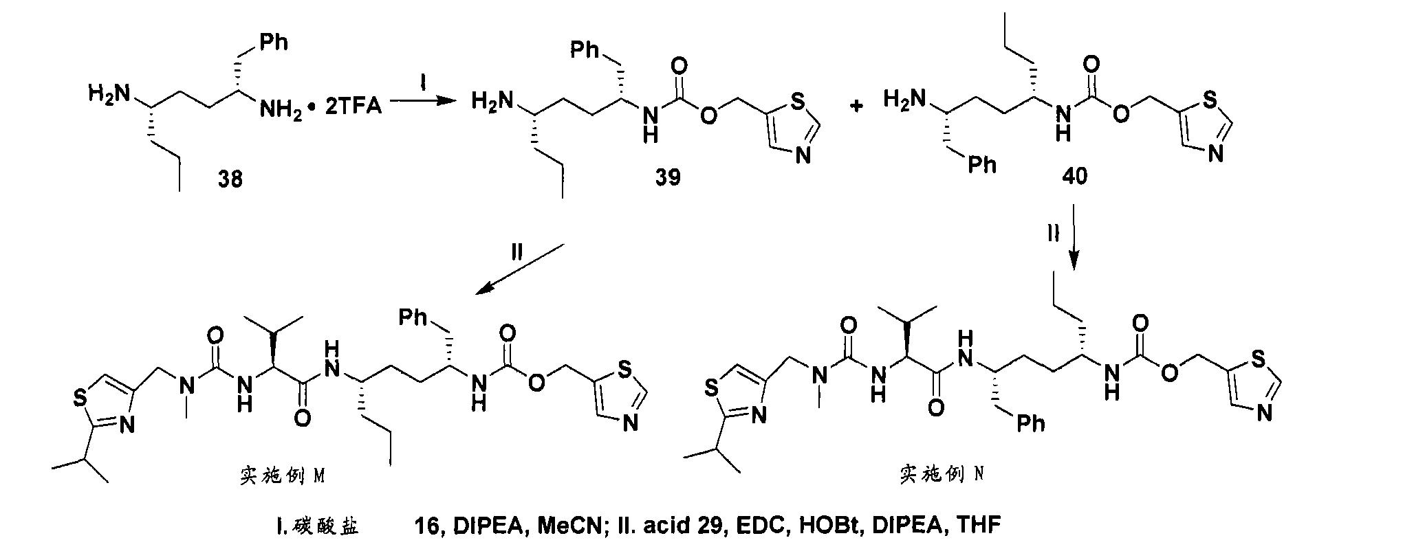 Figure CN101490023BD01831