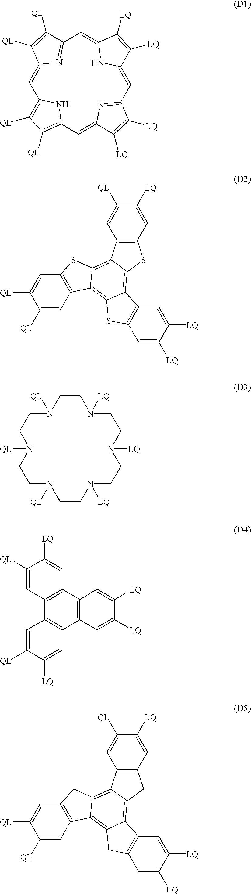 Figure US06853423-20050208-C00001