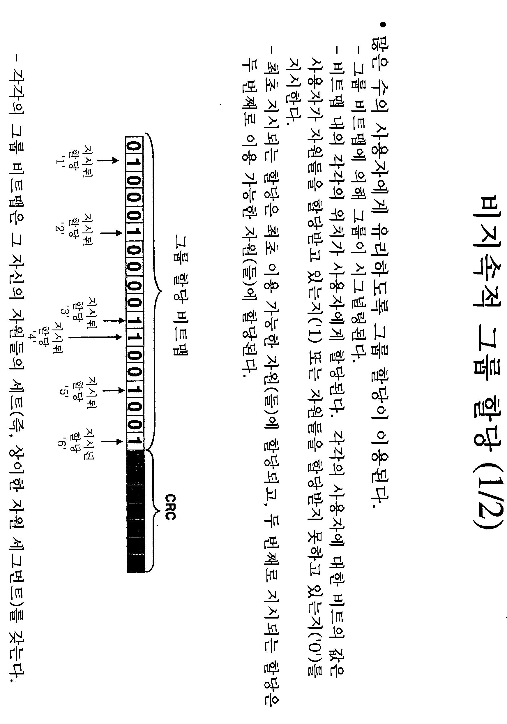 Figure 112014031700415-pat00065