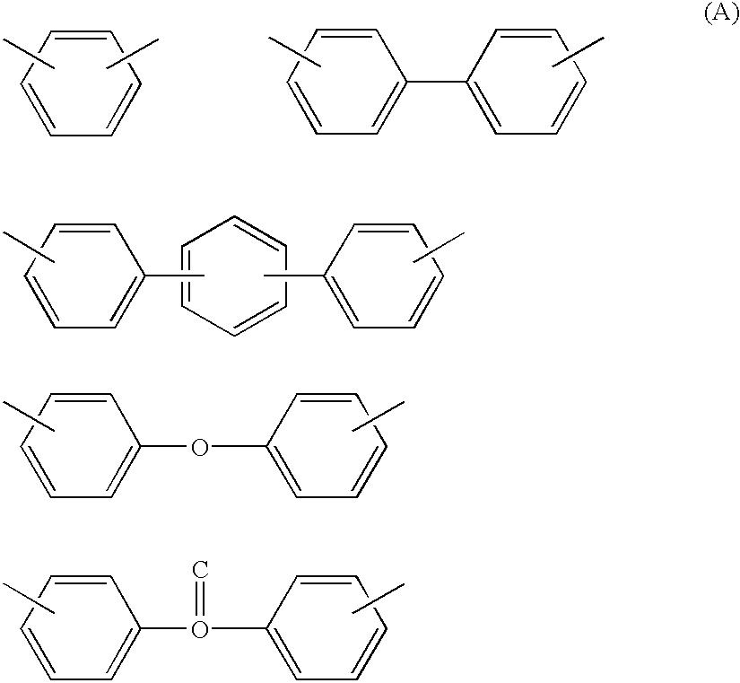 Figure US20030060591A1-20030327-C00011