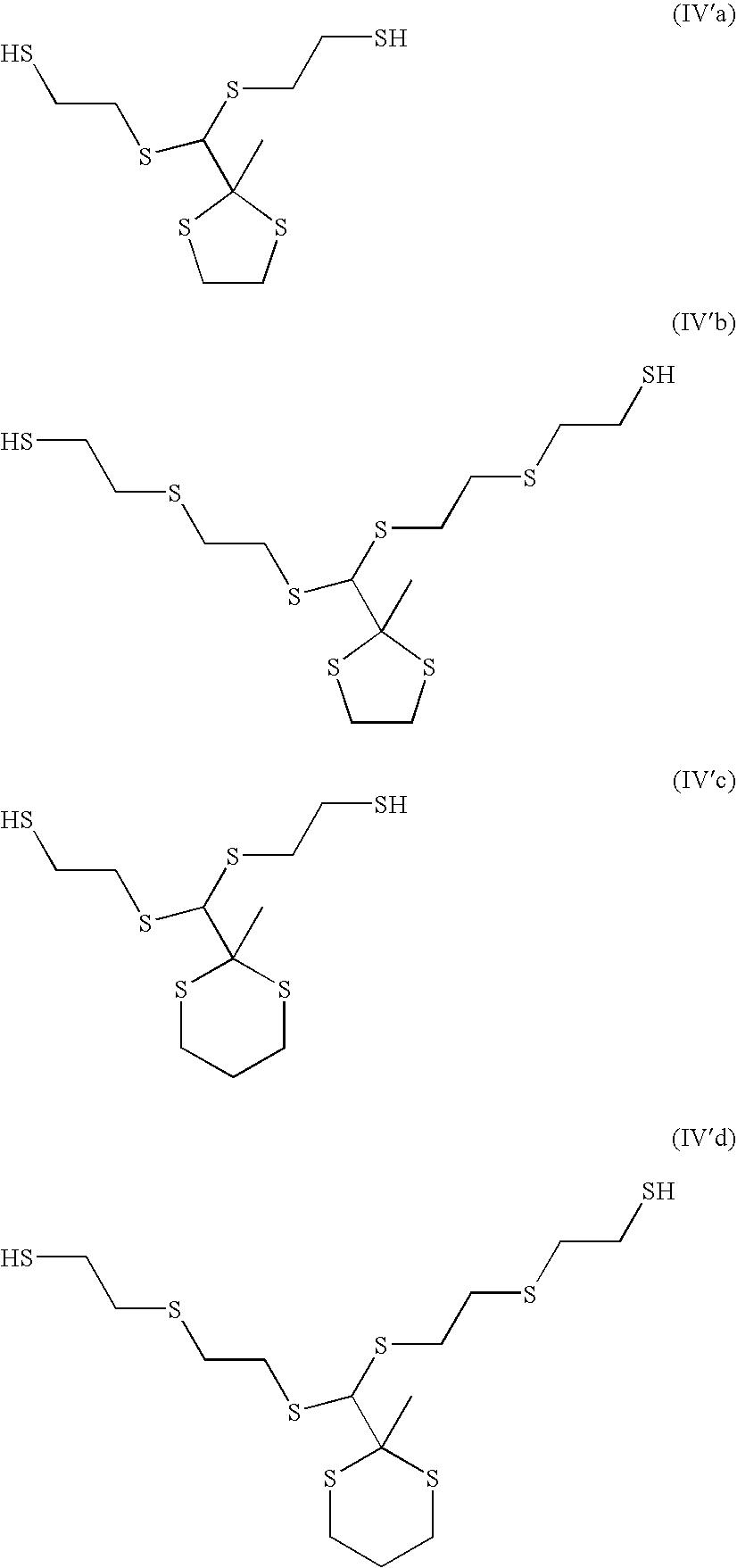 Figure US20070142604A1-20070621-C00009